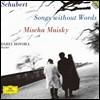 Mischa Maisky 무언가: 첼로로 연주하는 슈베르트 가곡 & 아르페지오네 소나타 (Schubert: Songs Without Words, Arpeggione Sonata) [2 LP]
