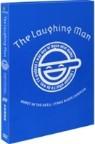 공각기동대 - The Laughing Man(1기 총집편) 5.1ch LE