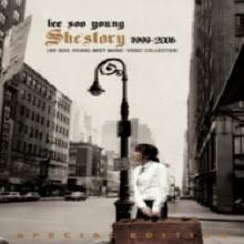 이수영 - 베스트 뮤직비디오 콜렉션 : She' Story 1999-2006 (2DVD/미개봉)