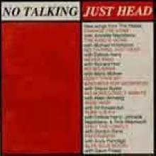 The Head - No Talking Just Head (수입)