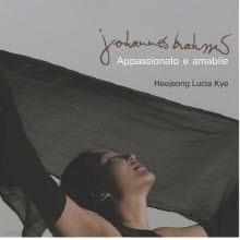 계희정 (Heejeong Lucia Kye) - Appassionato e amabile (미개봉/ekld0815)