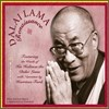 Dalai Lama (���� ��) - Dalai Lama Renaissance (���� �� ����)