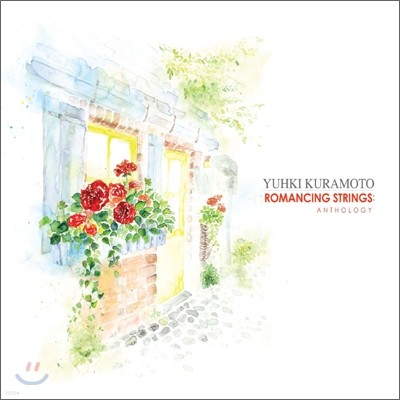 Yuhki Kuramoto (유키 구라모토) - Romancing Strings: Anthology