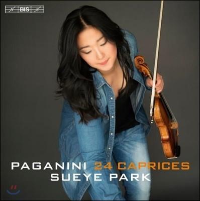 박수예 - 파가니니: 24개의 카프리스 (Paganini: 24 Caprices for Violin Solo)