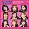 트와이스 (Twice) - One More Time