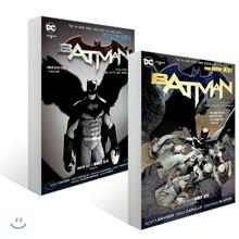 배트맨 Vol.1~2 세트