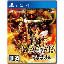 PS4 삼국지13 with 파워업키트 한글판