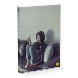 문영 (1Disc 750장 한정 초회 한정판)