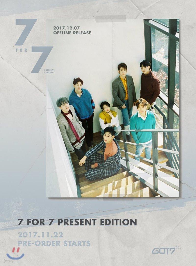 갓세븐 (GOT7) - 미니앨범 7집 : 7 for 7 Present Edition (2종 중 랜덤발송)