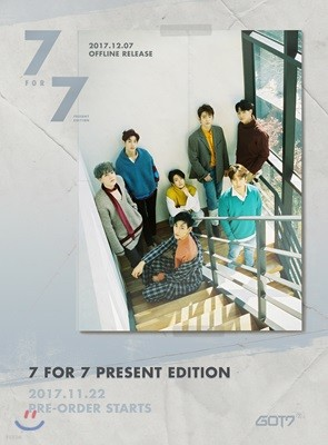 갓세븐 (GOT7) - 미니앨범 7집 : 7 for 7 Present Edition