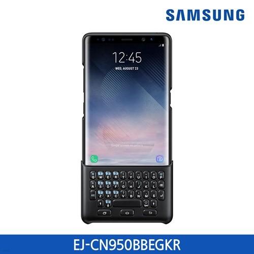 삼성전자 정품 갤럭시 노트8 키보드 커버 케이스 / EJ-CN950B