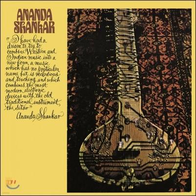 Ananda Shankar (아난다 샹카) - Ananda Shankar [LP]