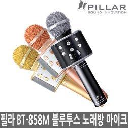 컴소닉 PILLAR BT-858M
