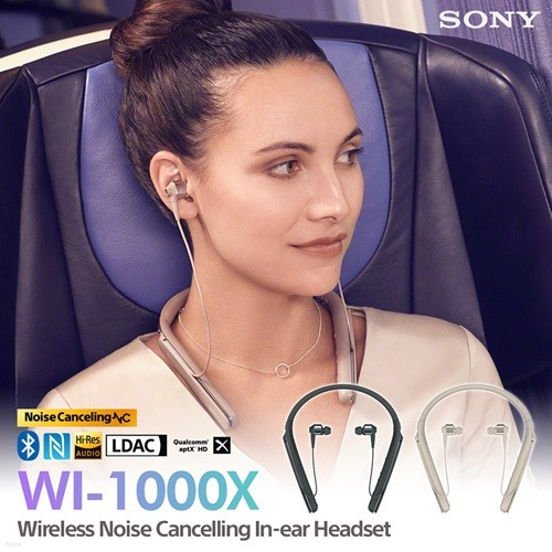 소니 WI-1000X 넥밴드 블루투스 이어폰 노이즈캔슬링