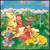Putumayo Kids Presents Latin Dreamland (푸투마요 키즈 프레젠트 라틴 드림랜드)