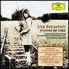 Lisa Batiashvili 쇼스타코비치: 바이올린 협주곡 1번 / 라흐마니노프: 보칼리제 / 아르보 패르트: 거울 속의 거울 - 리사 바티아쉬빌리 (Echoes of Time)