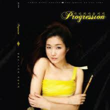 강효선 - 가민의 마술피리, Progression (미개봉)