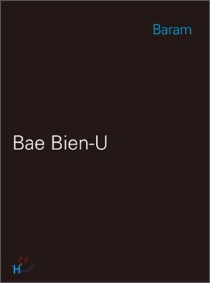 Baram Bae Bien-U 배병우 사진집 바람