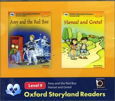 Oxford Storyland Readers Level 9 Amy and The Red Box / Hansel & Gretel : CD