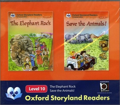Oxford Storyland Readers Level 10 The Elephant Rock / Save The Animals ! : CD