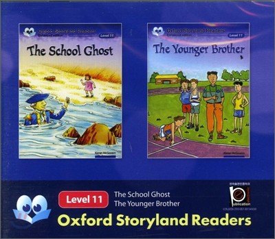 Oxford Storyland Readers Level 11 The School Ghost / The Younger Brother : CD