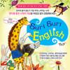 [���˺�] �������� �ױ۸��� Suri Suri English (��26��)