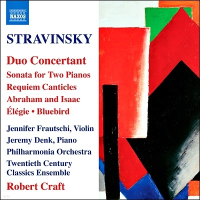 스트라빈스키: 듀오 콘체르탄테, 레퀴엠 칸티클, 무반주 비올라를 위한 엘레지 - 용재 오닐 (Stravinsky: Duo Concertant)