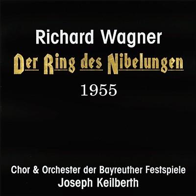 Joseph Keilberth 바그너: 니벨룽겐의 반지 (1955 바이로이트 실황) (Wagner: Der Ring Des Nibelungen 1955) [19LP]
