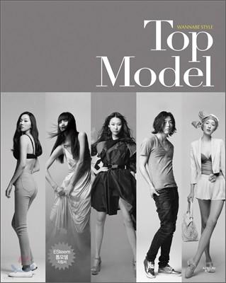 톱 모델 Top Model