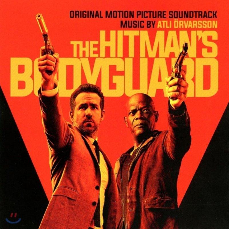 킬러의 보디가드 영화음악 (The Hitman's Bodyguard OST by Atli Orvarsson 아틀리 오바르손)