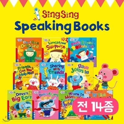 씽씽스피킹북스(전10권+CD2장+DVD2장)/스피킹북/어린이영어/유아영어/영어스피킹