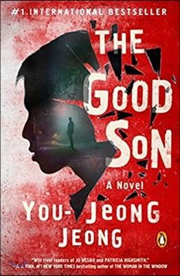 The Good Son (미국판) : 정유정 작가 '종의 기원' 영문판