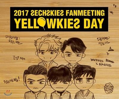 젝스키스 (Sechskies) - 2017 Sechskies Fanmeeting Yellowkies Day [USB 패키지][재발매]