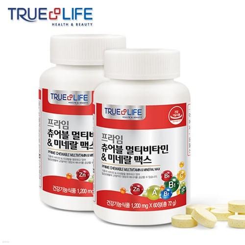 트루앤라이프 프라임 인기 건강식품 츄어블 비타민 외 2종