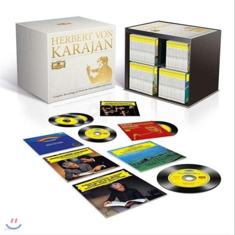 Herbert von Karajan 카라얀 DG 녹음 전곡집 (Complete Recordings on Deutsche Grammophon & Decca)