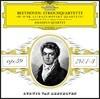 Amadeus Quartet 베토벤: 라주모프스키 사중주 (Beethoven: The Rasumovsky Quartets, Op. 59, Nos 1-3) [2 LP]