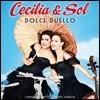 Cecilia Bartoli / Sol Gabetta 체칠리아 & 솔 - 돌체 두엘로 (Dolce Duello) [핑크 컬러 2 LP]