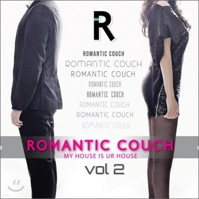 로맨틱 카우치 (Romantic Couch) 2집 - My House Is Ur House