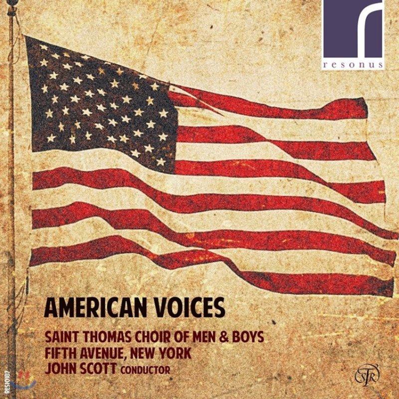 Saint Thomas Choir of Men & Boys 미국 합창음악 작품집 (American Voices)