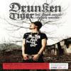 Drunken Tiger(드렁큰 타이거) - 8집 Feel gHood Muzik : The 8th Wonder (2CD/DVD케이스)
