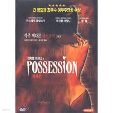 [DVD] Possession - 이자벨 아자니의 퍼제션