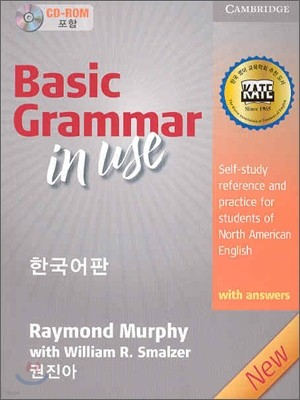 Basic Grammar in Use with Answers & CD-ROM 3/E : 한국어판