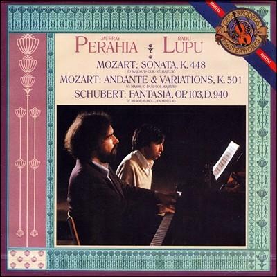 Murray Perahia / Radu Lupu 모차르트: 2대의 피아노를 위한 소나타 K.448 608 510 / 슈베르트 : 4손을 위한 판타지아 D.940 (Mozart / Schubert) 머레이 페라이어, 라두 루푸