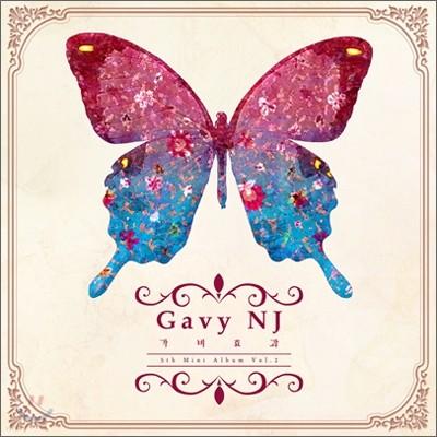 가비 엔제이 (gavy nj) - 미니앨범 : Vol.2 가비효과