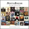 Matia Bazar - Fantasia : Best & Rarities