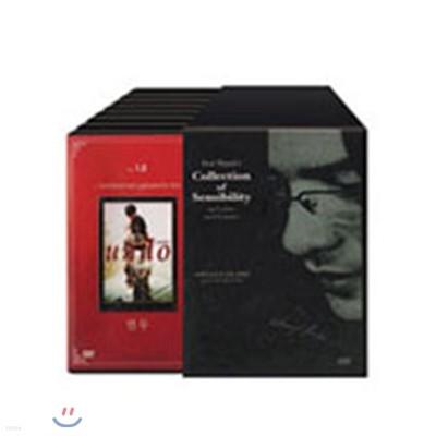 이와이 슈운지 8종 보급판 박스셋트 (11Disc)