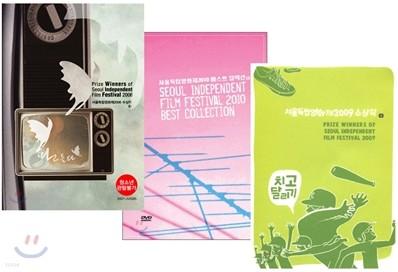 서울 독립 영화제 2006/2009수상작+2010 베스트 : 100세트 한정판매