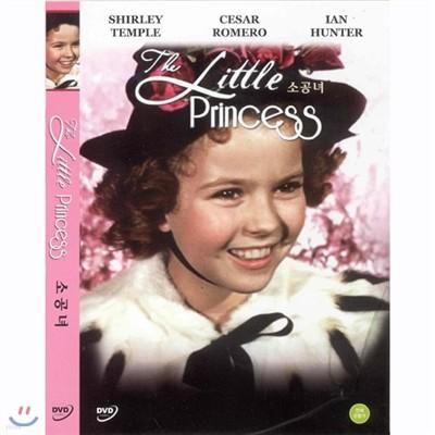 소공녀 (The Little Princess)-  셜리템플, 리차드그린