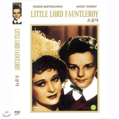 소공자 (Little Lord Fauntleroy)- 존크롬웰 감독