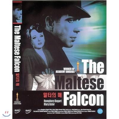 말타의매 (The Maltese Falcon)- 존휴스턴 감독. 매리애스터 출연
